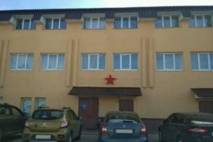 Бизнес-центре «Звезда»