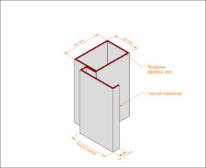Профильная коробка с гнутым наличником